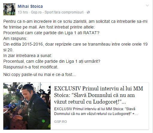 mm stoica