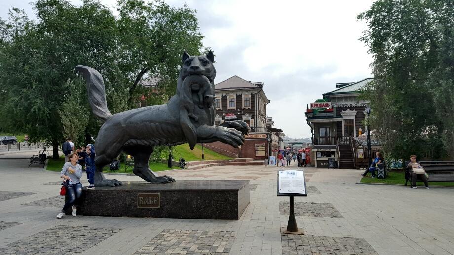 Babr, creatura nebuna din Irkutsk
