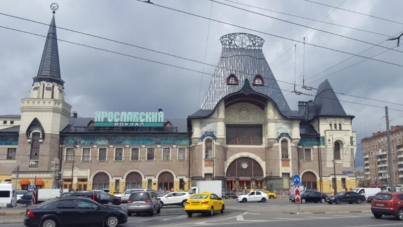 Gara Yaroslavsky