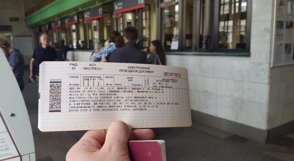 Biletul spre Irkutsk
