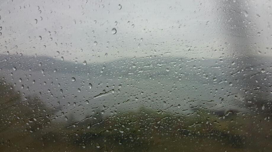 Privelistea mea tot drumul prin geamurile fumurii si aburite